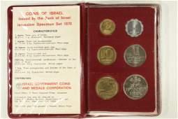 1970 COINS OF ISRAEL JERUSALEM SPECIMEN SET