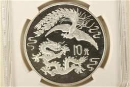 1990 CHINA DRAGON AND PHOENIX SILVER 10 YUAN
