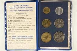1971 ISRAEL JERUSALEM SPECIMEN SET