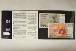 ISRAEL OFFICIAL SET OF 2 BANK NOTES 100 & 200