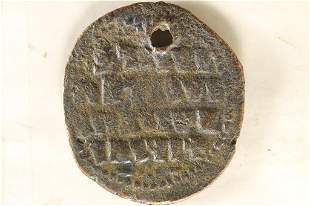 JESUS CHRIST ON BYZANTINE EMPIRE ANCIENT COIN