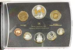 2005 CANADA STERLING SILVER PROOF SET ALL COINS