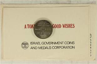 ISRAEL 1978 A TOKEN OF OUR GOOD WISHES FROM THE