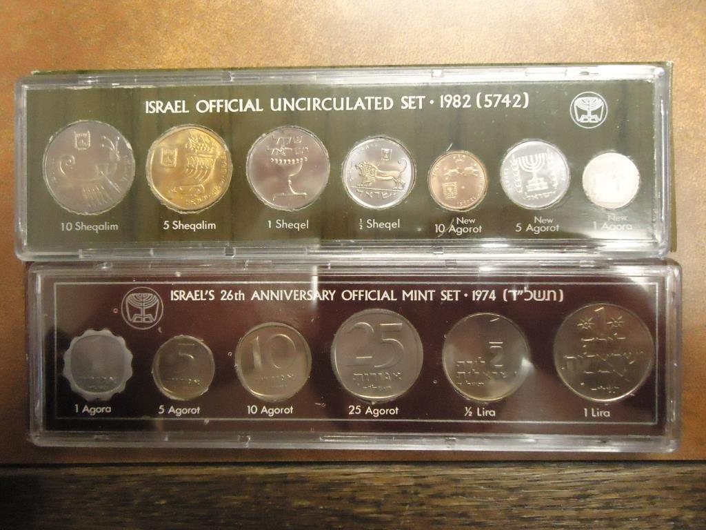 1974 & 1982 ISRAEL OFFICIAL MINT SETS ORIGINAL MINT