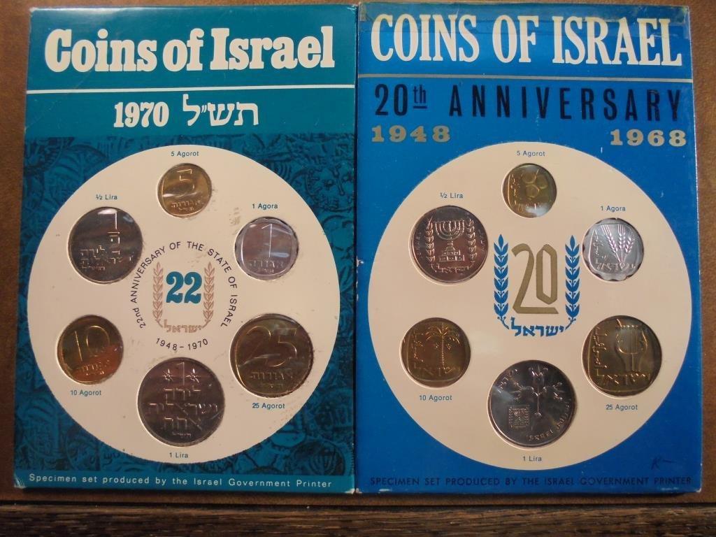 1968 & 1970 JERUSALEM SPECIMEN SETS ORIGINAL MINT