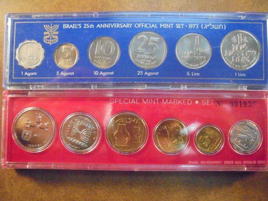 1971 & 1973 ISRAEL OFFICIAL MINT SETS WITH BOXES