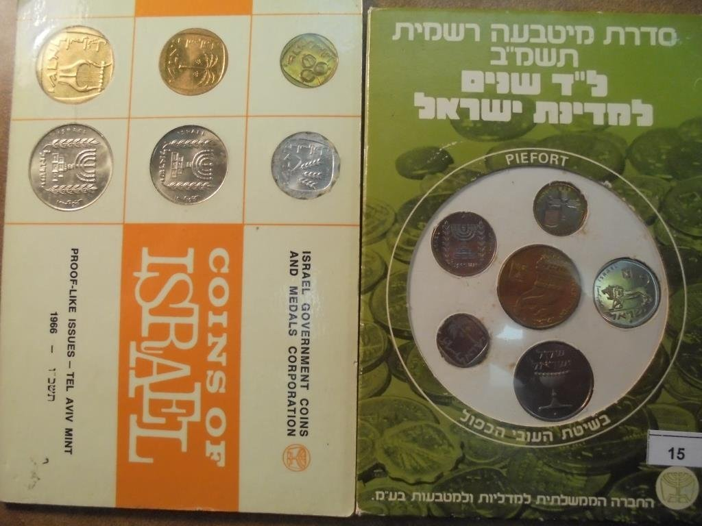 1966 & 1982 ISRAEL SETS SEE DESCRIPTION 1966 IS (PF