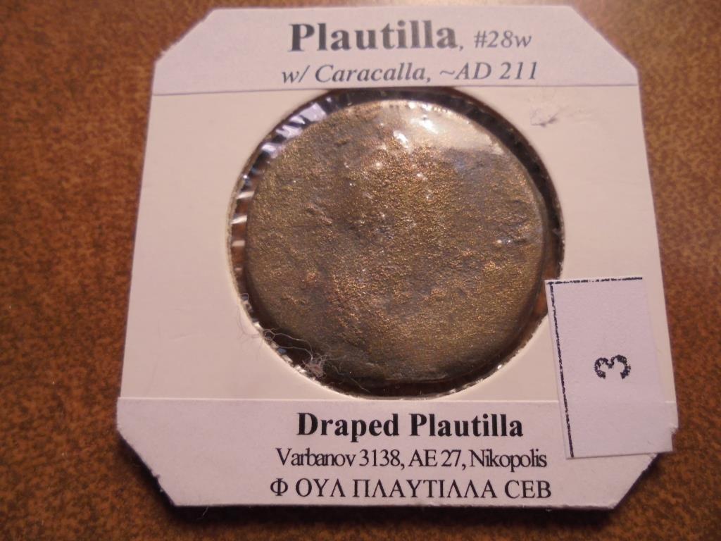 211 A.D. PLAUTILLA ANCIENT COIN