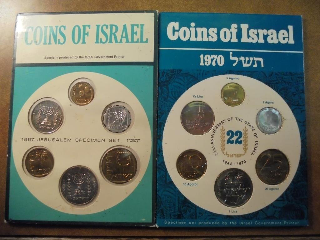 1967 & 1970 JERUSALEM SPECIMEN SETS ORIGINAL MINT