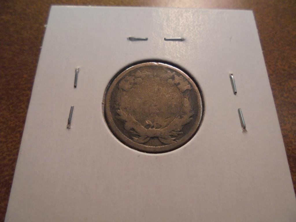 1858 (LARGE LETTER) FLYING EAGLE CENT - 2