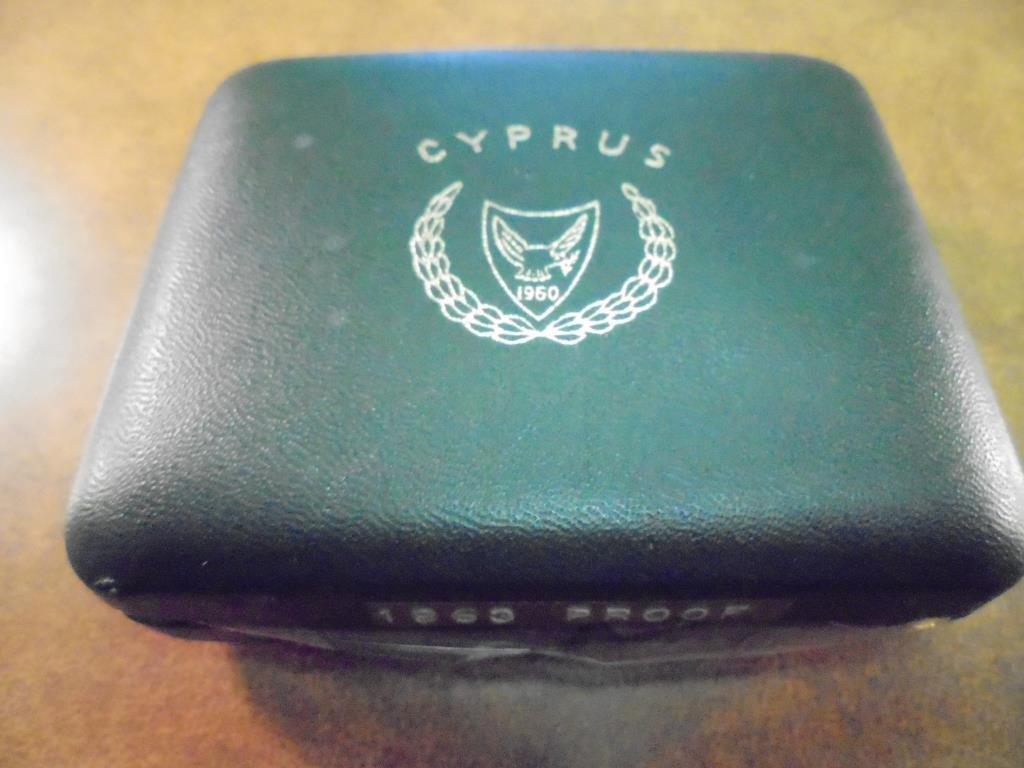 1963 CYPRUS PROOF SET ORIGINAL MINT PACKAGING - 3