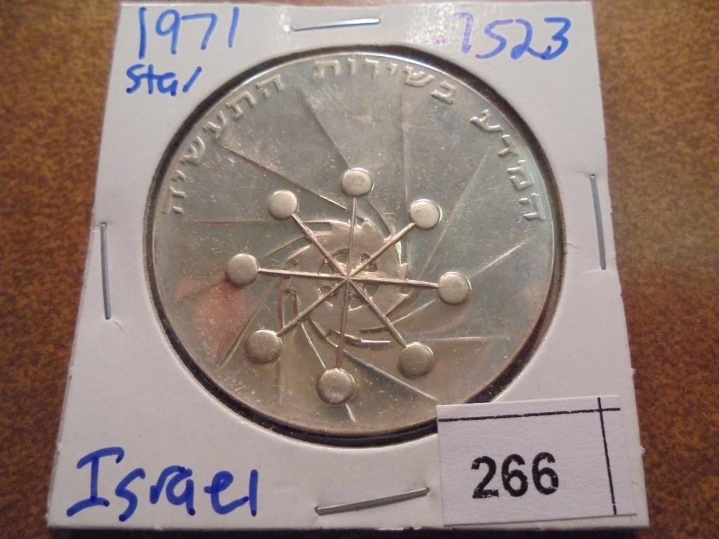 1971 ISRAEL SILVER PROOF 10 LIROT .7523 OZ. ASW - 2