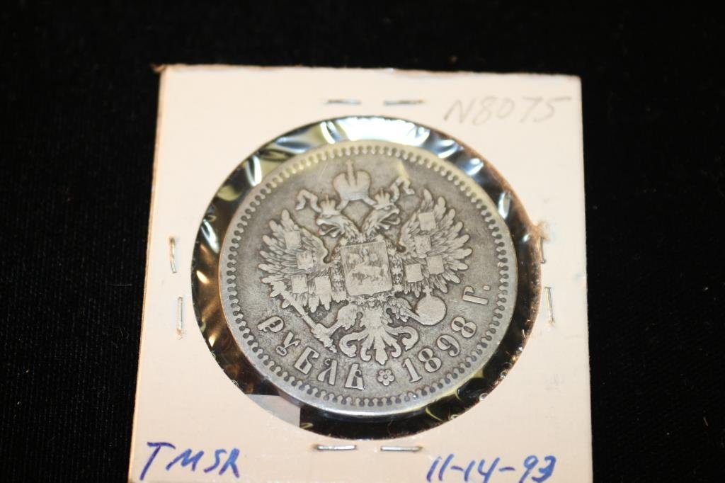 1898 RUSSIA SILVER ROUBLE - 2
