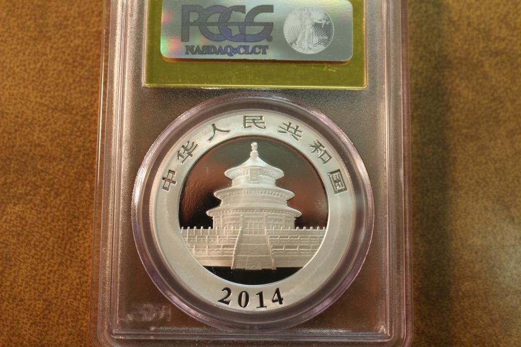 2014 CHINA 10 YUAN SILVER PANDA PCGS MS69 - 2