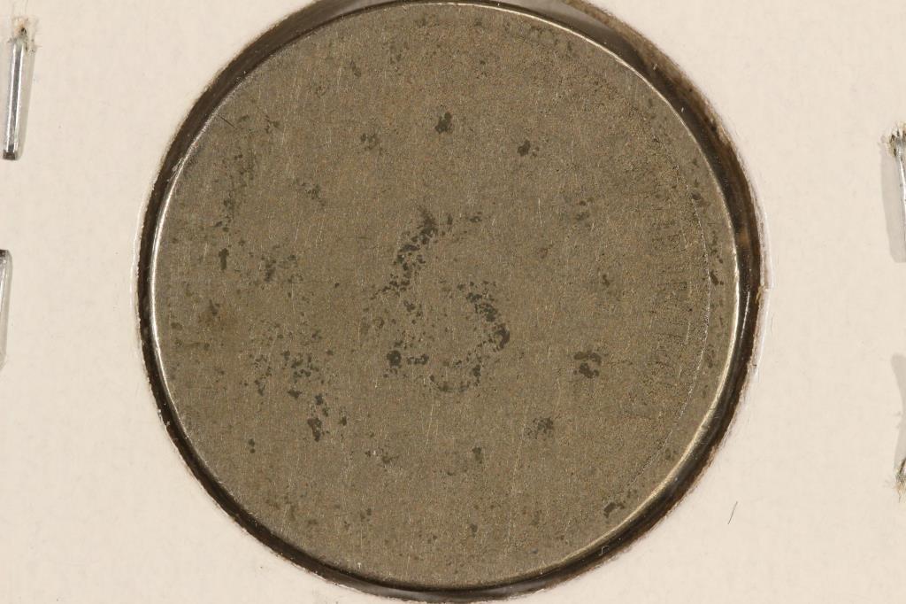 1882 SHIELD NICKEL - 2