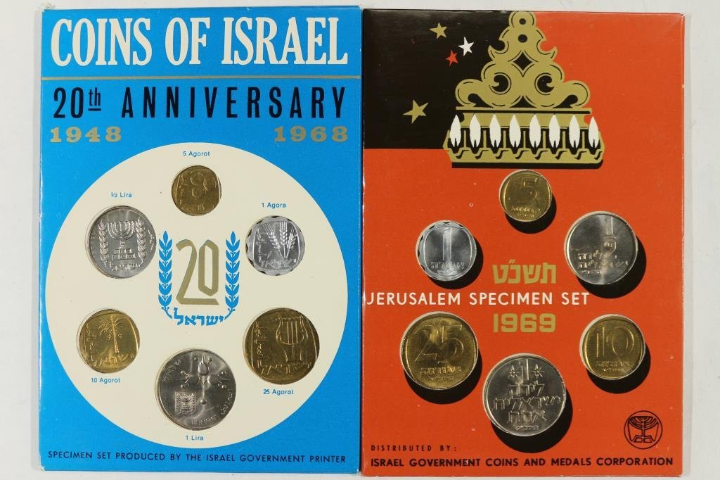 1968 & 1969 JERUSALEM SPECIMEN SETS