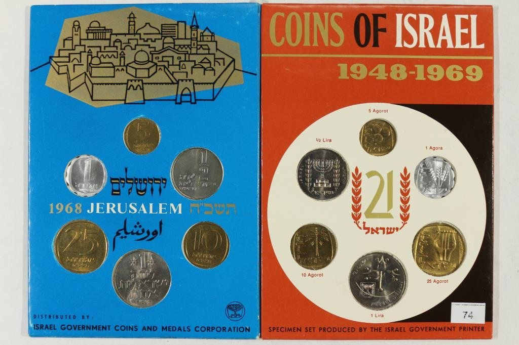 1968 & 1969 JERUSALEM SPECIMEN SETS - 2
