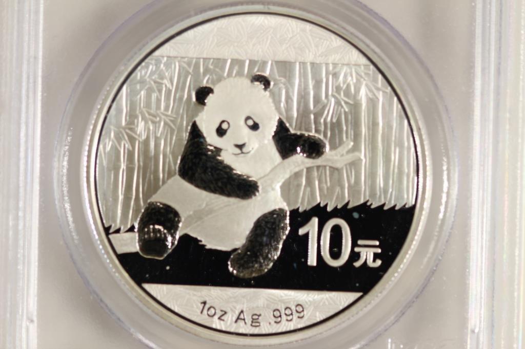 2014 CHINA 10 YUAN SILVER PANDA PCGS MS69