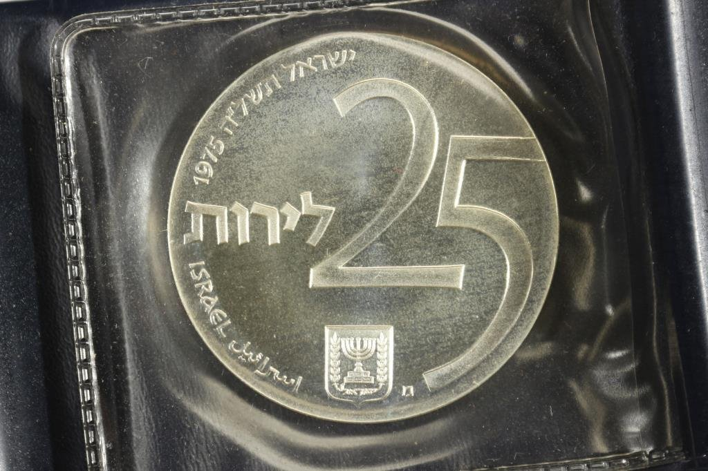 "1975 ISRAEL SILVER PROOF 25 LIROT ""ISRAEL BONDS"""