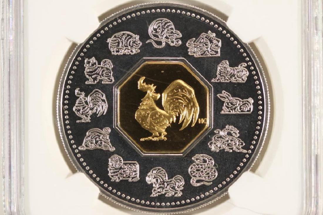 2005 GILT CANADA SILVER $15 YEAR OF THE ROOSTER