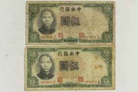 2 PIECES OF 1936 CENTRAL BANK OF CHINA 5 YUAN
