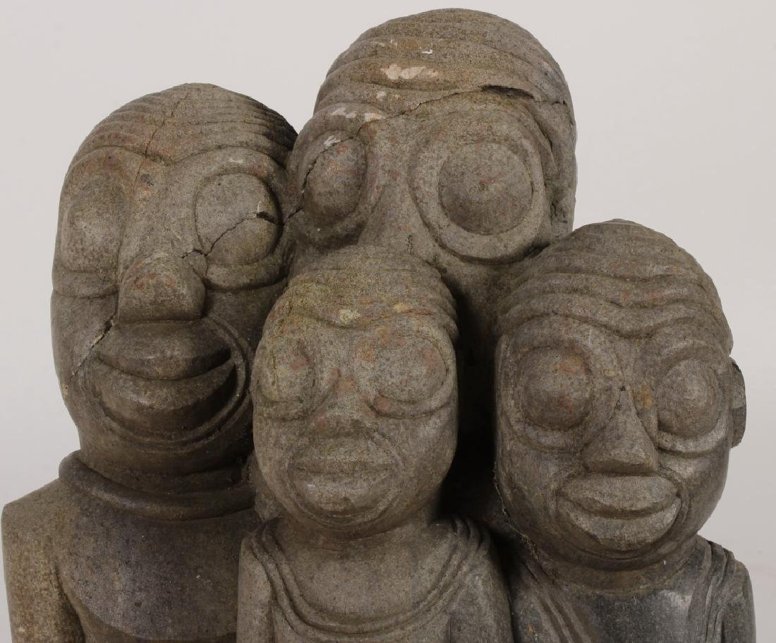"Shona Tribe Stone Sculpture, Zimbabwe, ""Lovers"". - 2"