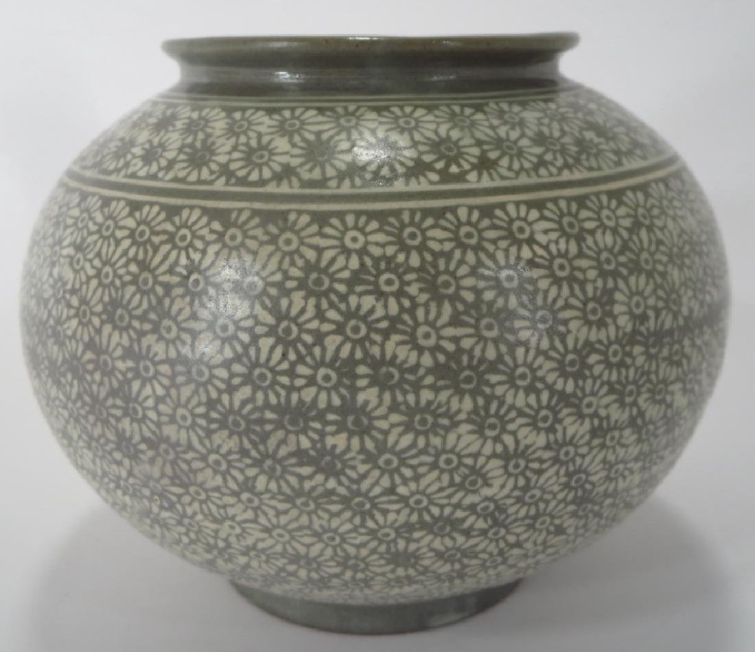 Shin Sang Ho, Korean,Buncheong Motif Ball Vase