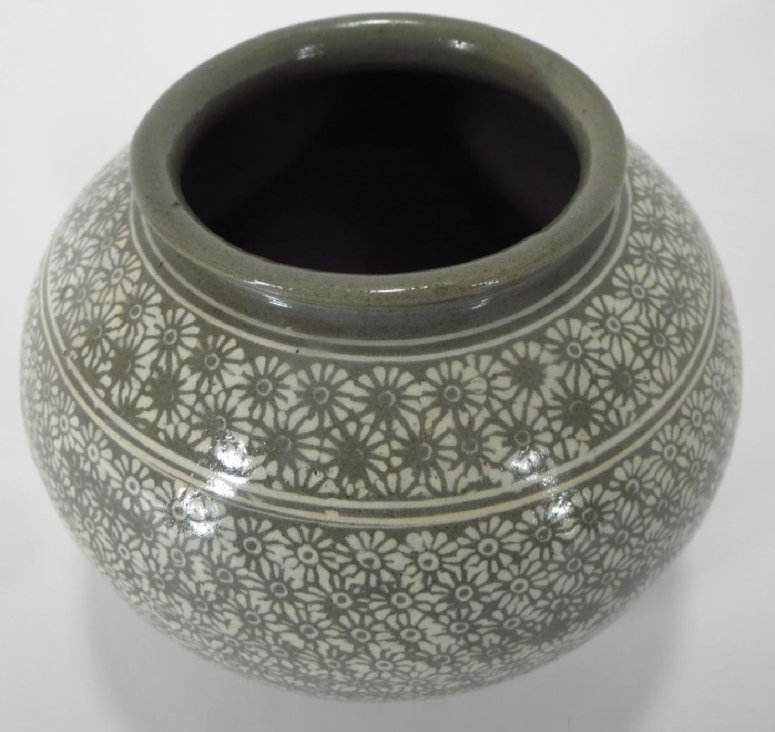 Shin Sang Ho, Korean,Buncheong Motif Ball Vase - 2