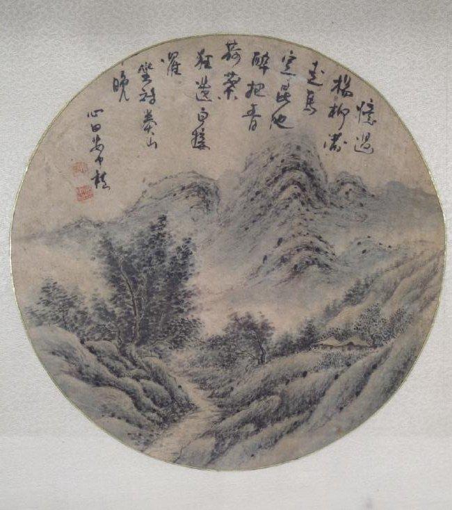 An Chung-sik,Korean,Landscape,artists seal