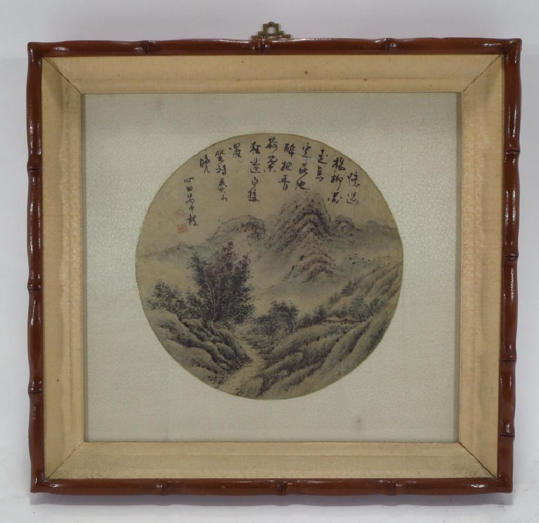 An Chung-sik,Korean,Landscape,artists seal - 2
