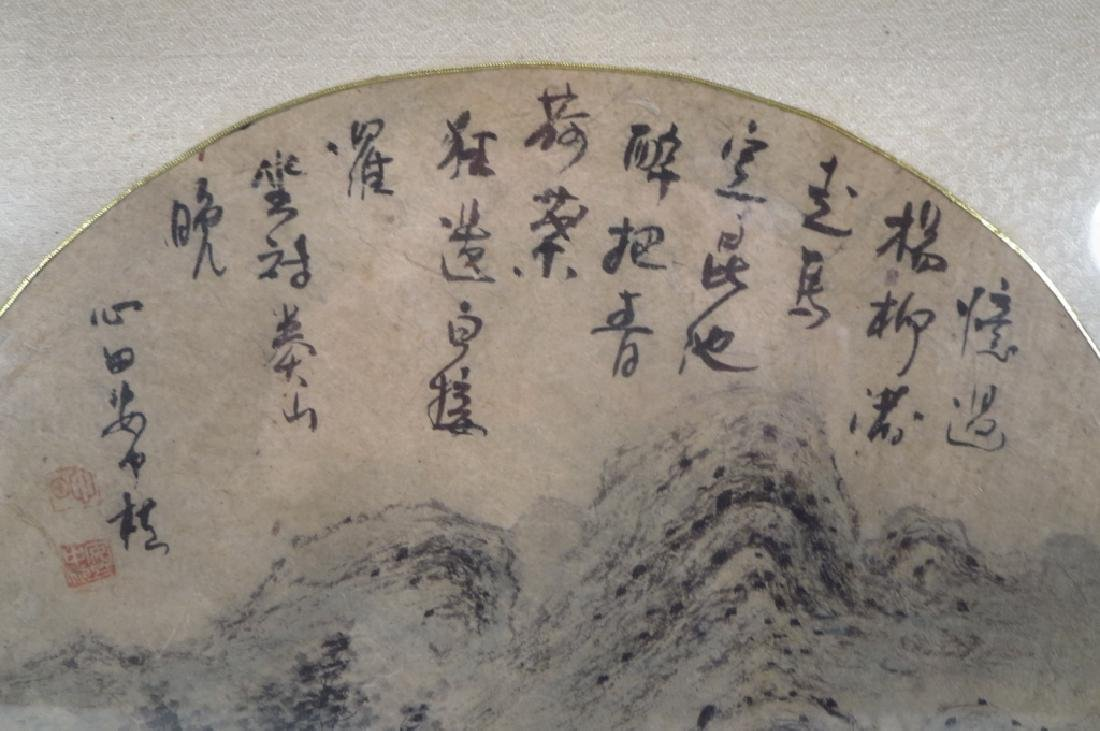An Chung-sik,Korean,Landscape,artists seal - 4