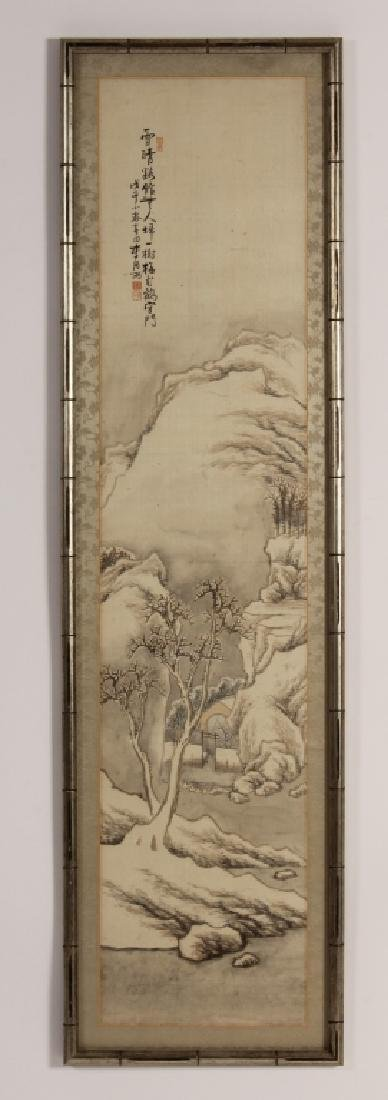 Hur Mi Shan, Korean Hanging Scroll, ink on silk