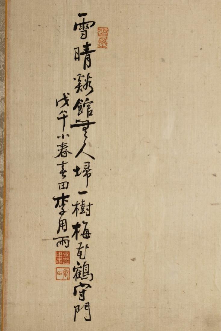 Hur Mi Shan, Korean Hanging Scroll, ink on silk - 2