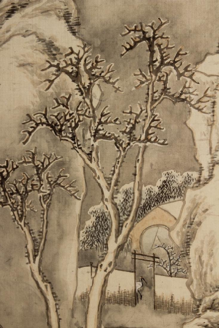 Hur Mi Shan, Korean Hanging Scroll, ink on silk - 3