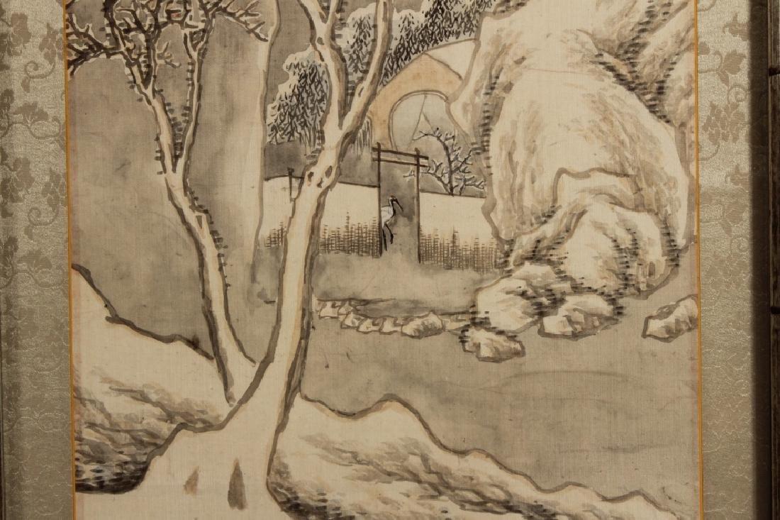 Hur Mi Shan, Korean Hanging Scroll, ink on silk - 4