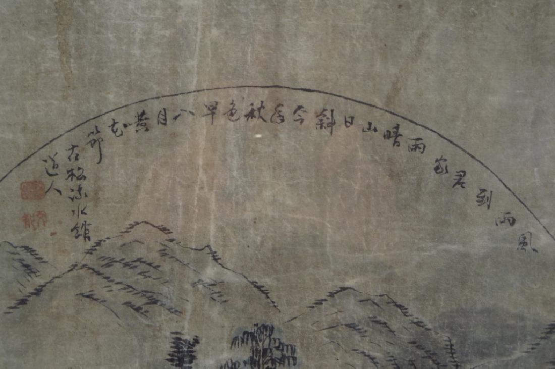 Yi In-mun,Korean,Scholars Conversing,ink on paper - 3