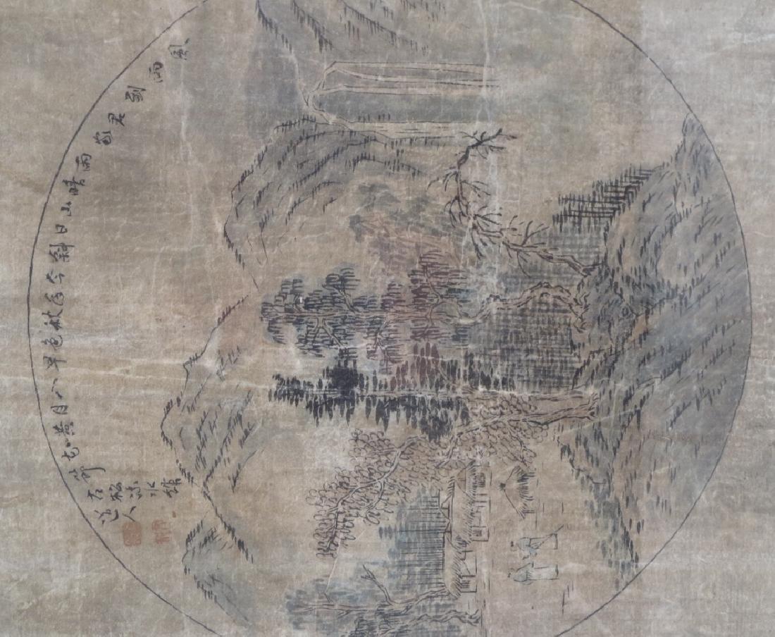 Yi In-mun,Korean,Scholars Conversing,ink on paper - 4