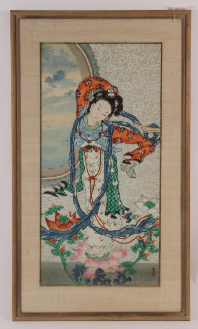 Large Asian Portrait of Lady, w/c on paper - 3