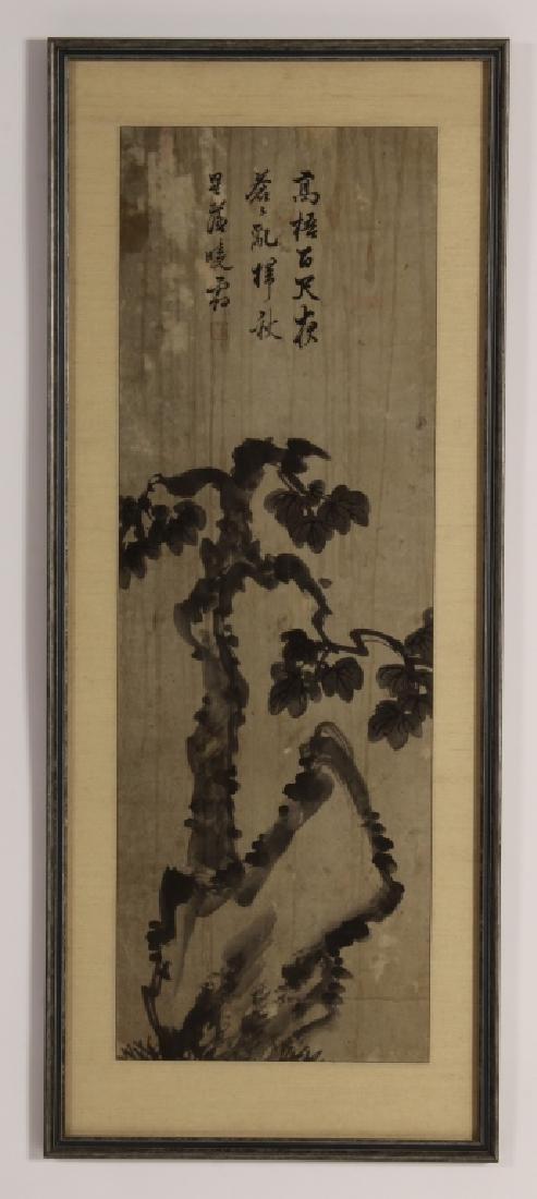 Hur So Chi,Kor.,Korean Hanging Scroll, 19th C.