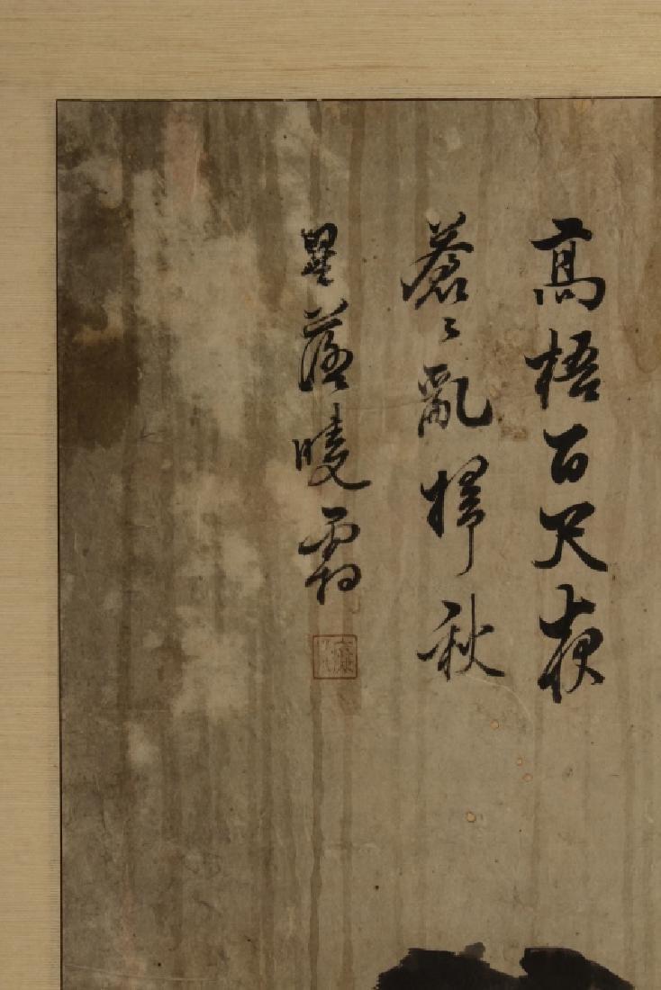 Hur So Chi,Kor.,Korean Hanging Scroll, 19th C. - 2