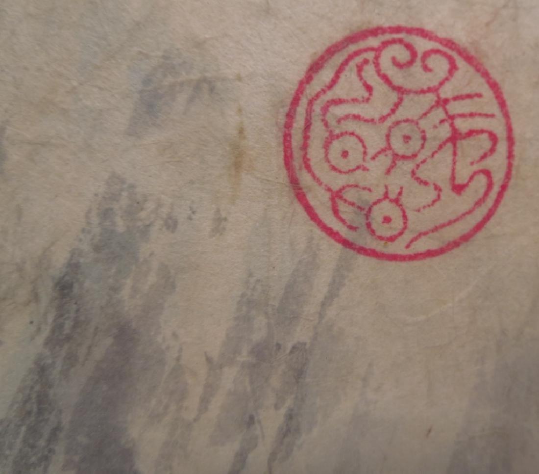 Hur So-Chi,Kor.,2 Landscapes,ink on paper,sealed - 6