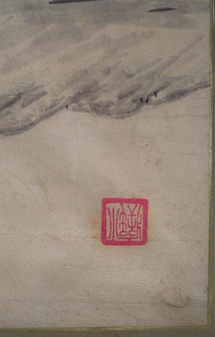 Hur So-Chi,Kor.,2 Landscapes,ink on paper,sealed - 7