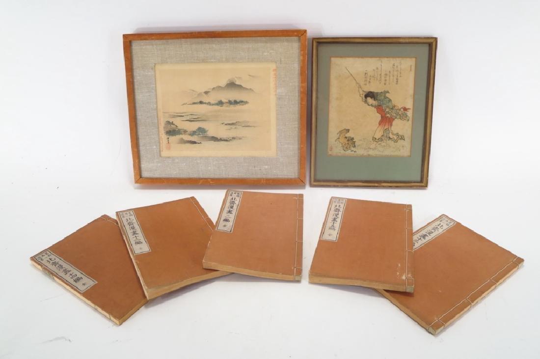 Lot of 7 Japanese 2  wood-cut prints w/  5 Books