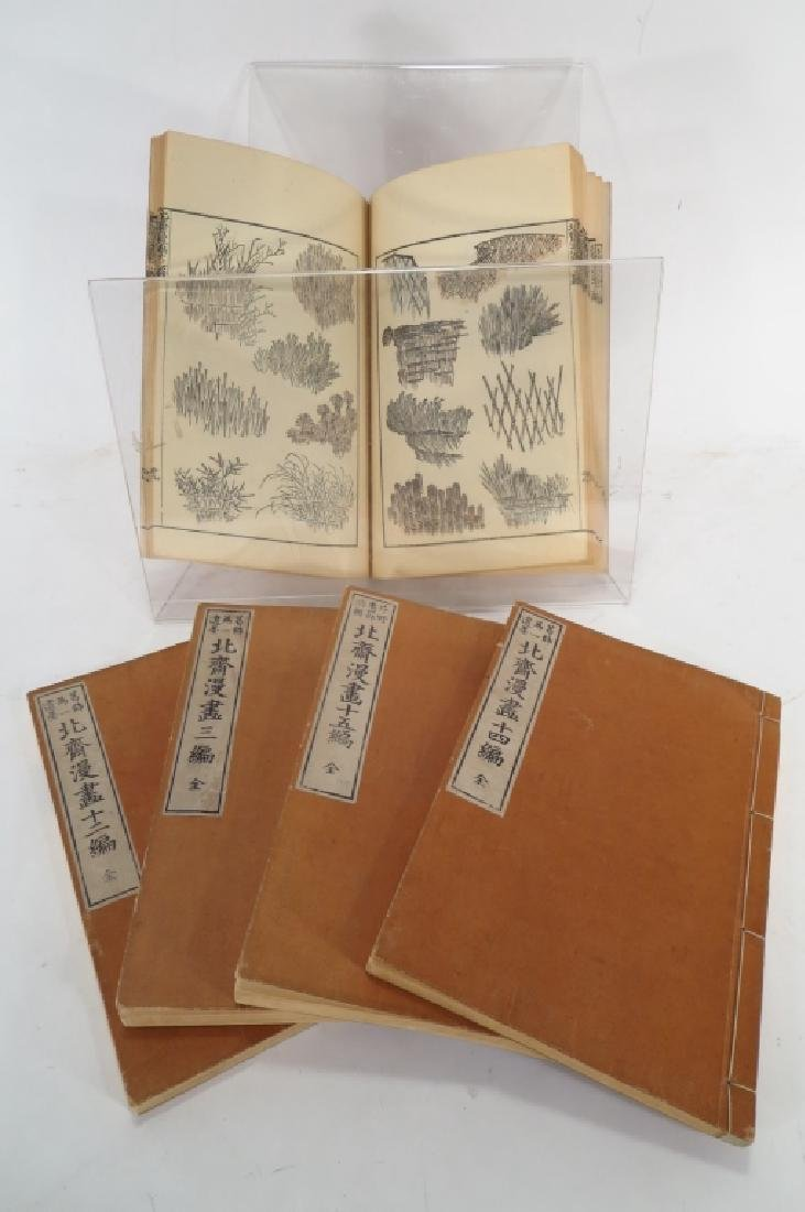 Lot of 7 Japanese 2  wood-cut prints w/  5 Books - 2