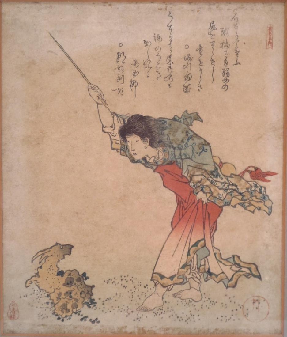 Lot of 7 Japanese 2  wood-cut prints w/  5 Books - 3