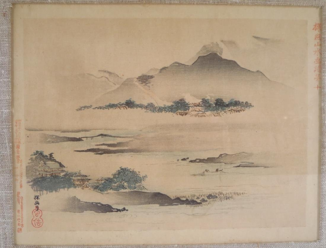 Lot of 7 Japanese 2  wood-cut prints w/  5 Books - 4