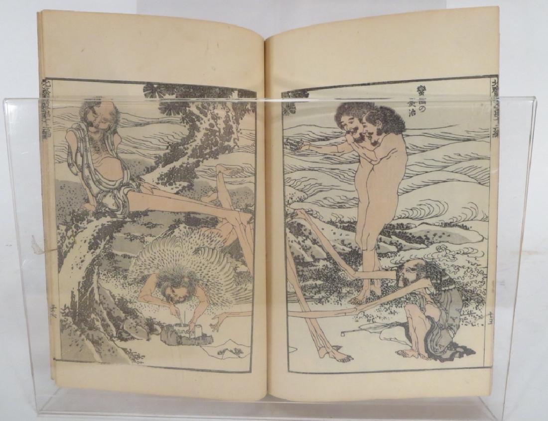 Lot of 7 Japanese 2  wood-cut prints w/  5 Books - 5