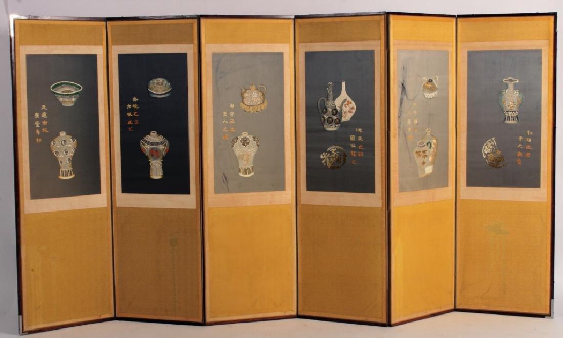 Contemporary Korean Folk 6 Panel Screen
