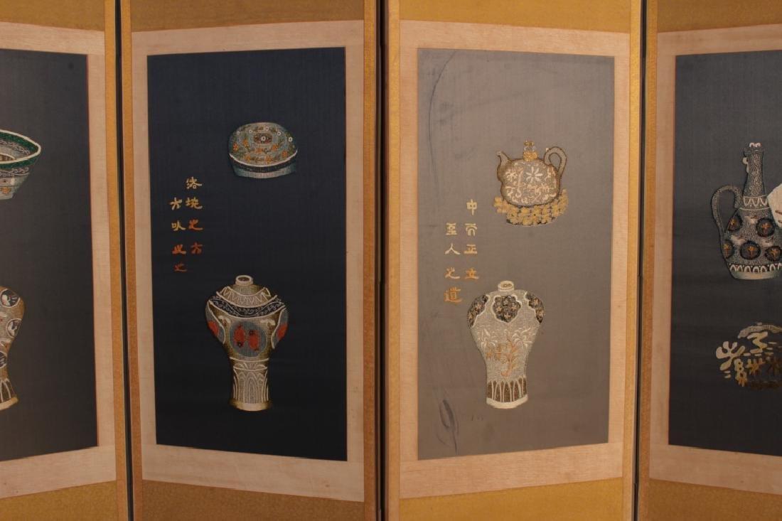Contemporary Korean Folk 6 Panel Screen - 3