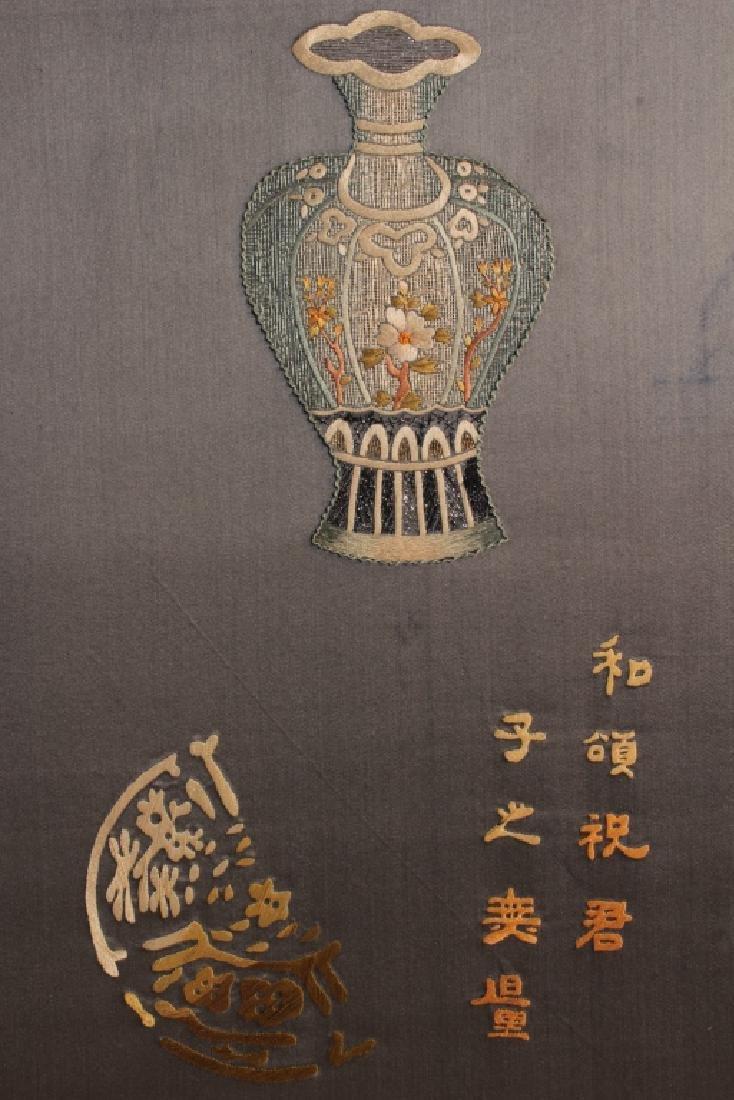 Contemporary Korean Folk 6 Panel Screen - 4